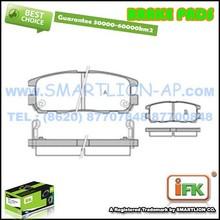 GDB1187 1605851 97039269 Isuzu Trooper Opel-Frontera-A Ceramic Brake Pads Manufacturer