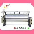 150 cm telar de chorro de agua / shuttleless máquina de tejer / accesorios textiles para el para agua - jet telares