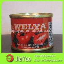 4500g 28-30% brix tomato paste/puree canned tomato paste/tomato brand in china