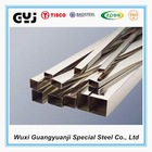 304 stainless steel square pipe price