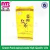 good quality printed logo fets foil keep fit tea packaging bag