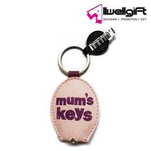 wholesale custom PU leather led light keychain with custom logo