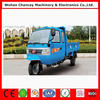 New condition cheap price Wuzheng three-wheeled truck warrenty 1 year
