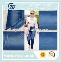 "JF-K1096 57/58"" 7.5OZ Hot Sales 65% Cotton 35% Polyester Twill Dress Fabric"