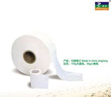 Soft Recycled Pulp Toilet Tissue/ Toliet Rolls paper
