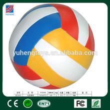 plush stuffed toy dog ball toy dog ball