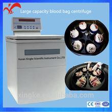 DL-7LM 4 place swing out blood bank centrifuge, 4 buckets blood bag centrifuge