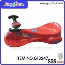 2014 China wholesale radio control rechargeable battery toy motorcycle