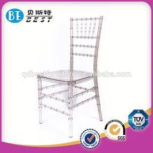 Brown Plastic Chiavari Chair venda