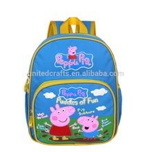 2015 new style peppa pig animal child school bag