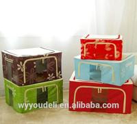 2014 new family storage box