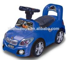 Swing car ride on toys, ride on twist toy car, kids twist car