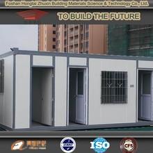 public toilet design container home