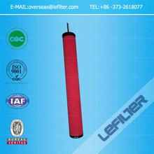 High precision E5-44 hankison air filter element