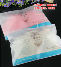 Wholesale, Wholesale Price, satin lingerie /bra bag ,ladys satin bag