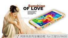 luxury aluminum bumper case for Samsung note 4