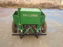 2014 best selling Has enrich experience high quality single-row potato harvester machine for sale