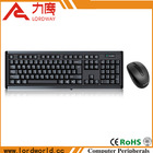 2014 best selling 2.4G wireless computer keyboard and mouse