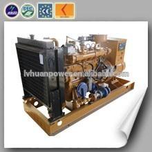 50KW Natural Gas Generator