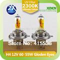 Nouveau xencn h4 2300k 12v 100/90w p43t d'or. yeux, xénonwatt super lumière jaune halogène, phares. ampoules de voiture
