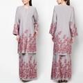 Modèle - baju - kurung - moderne robe de soirée musulmane