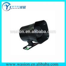YX-HR411-W ultrasonic alarm horn