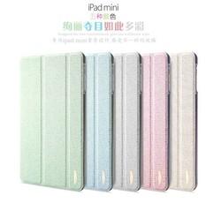 Newest Design Smart folding leather case for ipad mini 2
