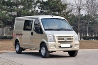 Dongfeng mini delivery van for sale