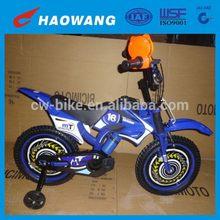 Special Best-Selling kid bike mini motorbike