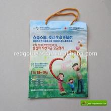 custom paper bag gift paper bag paper gift bag