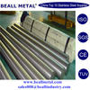 UNS NO6625 Inconel 625 round bar bars and forgings