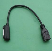 18cm Micro USB Female Adapter Magnetic Cable For Sony Xperia Z3 mini Z2 Z1 Z Ultra XL39H