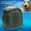 Ultra-animal repeller série cat repulsor ultra-sônico e repulsor ultra cão