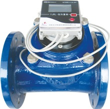 Ultrasonic Heat Meter For Commercial and Industrial