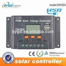 low price 12 volt 15 amp lumiax solar controller