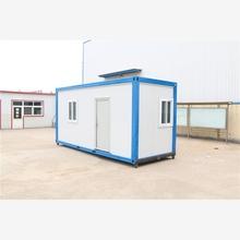 high quality cheapest prefab mobile house shanghai house