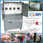 Top grade unique portable heat treatment equipment