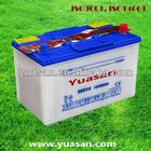 Yuasan Long Life 12V 85AH Rechargable Car Battery Lead Acid Auto Battery --58514