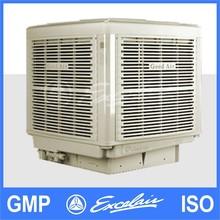Excelair energy saving air cooler evaporative air cooling system G20 water cooling system
