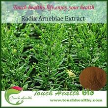 NATURAL Radix Arnebiae / Radix Lithospermi Extract