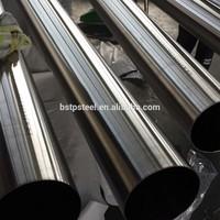 sanitary stainless steel pharmaceutical tubing/tube