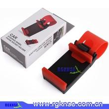 Universal mobile phone holder, car cell phone holder