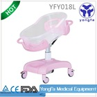 YFY018L metal baby cot for hospital medical baby cot baby basin B1