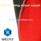 polyester carpet for car mat, car mat nonwoven carpet rolls