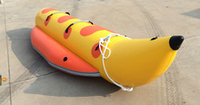 3 people inflatable banana boat prices