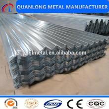 aluminium corrugated roofing sheets price