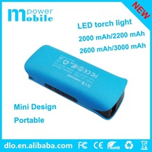 promotional gift power bank 2600 mah,USB travel charger 2600 mah power bank for mobiles ,solar power bank