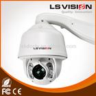 LS VISION network surveillance ip cameras megapixel outdoor ip camera network pan tilt zoom camera
