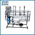 Zhp-pw automática cheia alta qualidade nova de tratamento e conservação da água