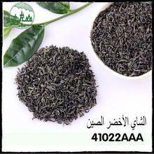 Chinese factory hot selling organic natural fresh bitron tea